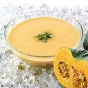 【冷たいスープ】【SSK】 シェフズリザーブ「冷たいパンプキンのスープ」 1人前(160g) (冷製ポタージュ) 【レトルト食品】【jo_62】【】【p5_tab】 1