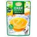 【冷たいスープ】【SSK】 シェフズリザーブ「冷たいパンプキンのスープ」 1人前(160g) (冷製ポタージュ) 【レトルト食品】【jo_62】【】【p5_tab】 2