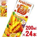【只今ポイント5倍】 カゴメ 野菜生活100 フルーティーサラダ 20...