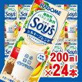 【カゴメ】植物性バランス飲料Soy's(ソイズ)シルキーブレンド200ml×24パック【jo_62】【】