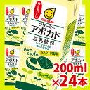 【】リッチでなめらか!クリーミーな豆乳飲料アボカド登場!【マルサン】豆乳飲料 クリーミー ...