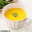 MCC 業務用デリシャススープ 「かぼちゃのスープ 」 1人...