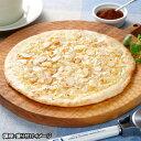 MCC 業務用 大人のピッツァミラノ風 アーモンドココナッツピッツァ(8インチ) 1枚(125g) (エムシーシー食品)冷凍食品 ピザ pizza スイーツピザ【re_26】【p5_tab】【ポイント5倍】