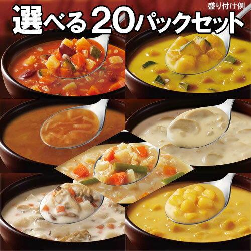 本州  SSK シェフズリザーブレンジでおいしい ごちそうスープ選べる20食セット(電子レンジ調理対応)(スープレンジアップ商
