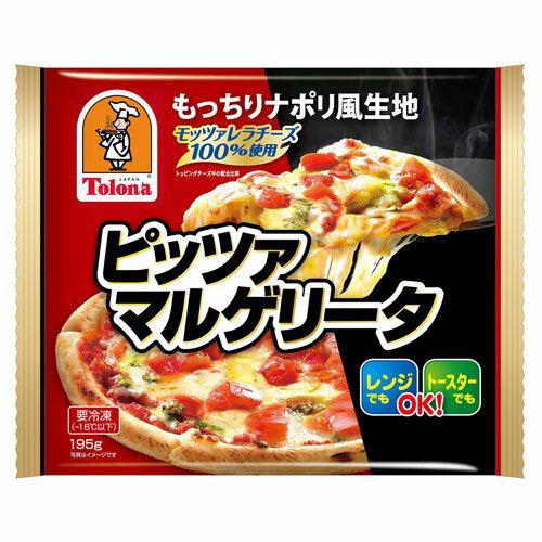 洋風惣菜, ピザ OK 1195g pizza p5tabre26