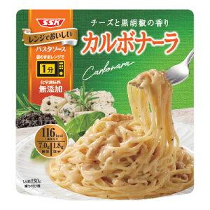 【SSK】【パスタソース】 レンジでおいしい パスタソース チーズと黒こしょう香るカルボナーラ 1人前(140g)(スパゲティソース) 【jo_62】【】
