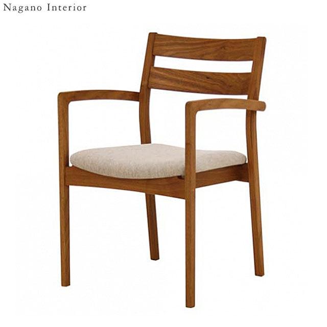 LARGO Arm Chair ダイニングチェアファブリック(Bランク) ウォールナット材【受注生産】【ナガノインテリア】 木目調 高級:生活交館