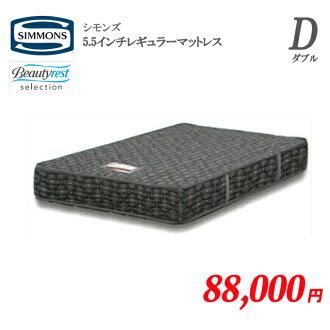 Simmons(シモンズ)オリジナルシングルマットレス楽天市場オープン記念特価!数量限定!