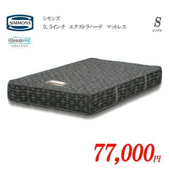 Simmons(シモンズ)オリジナルマットレス楽天市場オープン記念特価!数量限定!