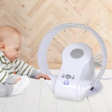 安全な羽のない扇風機  おしゃれ コンパクト 赤ちゃん ファン 壁掛け 家電 壁掛け扇風機 白 子供 扇風機 安全 首振り 母の日 ペット サーキュレーター ブレードレス 羽なし扇風機 羽根なし扇風機 タイマー リモコン付き タイマー付き 首ふり