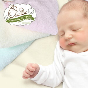 赤ちゃんのための 日本製 オーガニック コットン バスタオル 60×120cm tsk ?  速乾 超 吸水 綿 タオル ベビー こども やわらか お風呂 バスタイム 女性