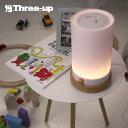 加湿器 LEDライト調光機能付 アカリ | スリーアップ 音波式 4畳...