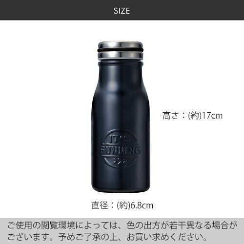 マグボトルプラセル350ml ベストコステンレス製携帯用ボトル水筒保冷保温ミルク瓶型ボトル軽量直飲み魔法瓶ダイレクト