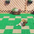 水切り 屋外ジョイントマット 30枚|日本製 DIY 簡単施工 庭 ベランダ テラス ガーデン おしゃれ 芝敷き詰め 緑化 ジョイント式 水はけ ガーデニング用品