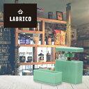 LABRICO(ラブリコ) アジャスター 1セット ・2×4材を使った壁面突っ張りの専用パーツ|ツーバイフォー材 棚 木材 DIY ウォールラック 壁面収納 壁掛け リフォーム おしゃれ つっぱり 隙間収納 すき間収納 インテリア ウォールシェルフ 壁付け 壁掛け収納 ウォール ラック