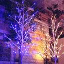 LED イルミネーション ツリー 150cm | おしゃれ 屋外 ブランチツリー インテリア 2Dツリー オーナメント モチーフライト クリスマス イルミネーションライト ledイルミネーションライト クリスマス雑貨 クリスマスツリー 飾り 飾り付け ledツリー 庭