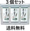 【3袋セット】 茅乃舎 だし 8g×30袋 かやのやだし 出汁 国産原料 化学調味料 保存料無添加 久原本家
