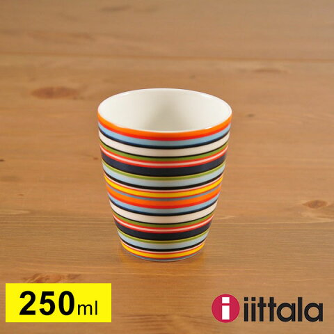 イッタラ オリゴ 250ml マグカップ オレンジ iittala Origo