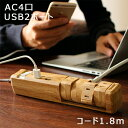 Fargo 電源タップ テレワーク TAPKING USB