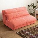 ソファーベッド クッション 6段階リクライニング ソファベッド リクライニングソファー 座椅子 ...