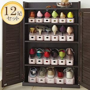 靴収納 くつホルダー 全3色3タイプ ( シューズラック 省スペース 下駄箱 靴ホルダー 靴箱 セッ...