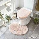 【セット商品】 メリージェラート メリージェラート トイレマット&ふた 同色2点セット(ピンク ミント) トイレマット トイレフタカバー カバー トイレカバーセット可愛い ピンク U型 O型 洗浄暖房タイプ 2
