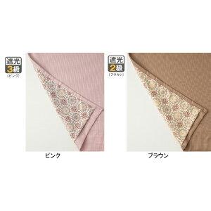ワッフル遮光カーテンUB(ピンク・ブラウン)150×150