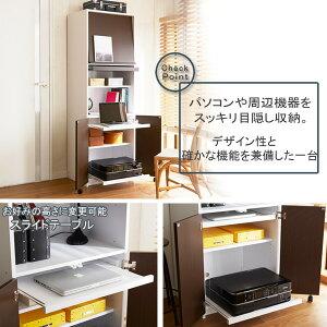 パソコンデスクタワー型パソコンラックEC(幅60cm・高さ180cm)ハイタイプデスクワークデスクPCデスクオフィスデスク机つくえパソコン台パソコン※メーカーお届け品