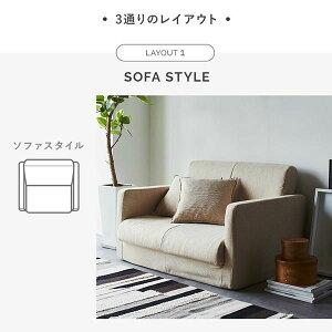 ソフゼベッドFXD(zacca)(ソファベッドソフゼベッド布地折りたたみ三つ折りタイプ一人暮らしマットレスコンパクト来客用ベッド、、折り畳みベッドの代わりに!)【大型】