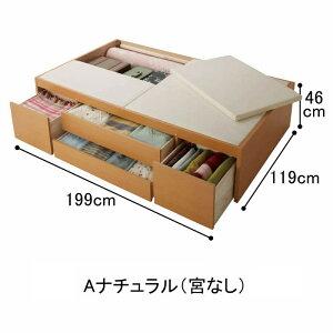 大量収納ベッドVBAAセミダブル2(宮無し/ポケットコイルマット付き)※メーカーお届け品(大量収納木製ベッドセミダブルベッド引き出し付きベッド収納付きベッド引出し付き)