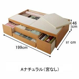 大量収納ベッドVBAAシングル2(宮無し/ポケットコイルマット付き)※メーカーお届け品(大量収納木製ベッドシングルベッド引き出し付きベッド収納付きベッド引出し付き)
