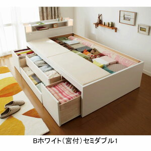 大量収納ベッドVBBBセミダブル2(宮付き/ポケットコイルマット付き)※メーカーお届け品(大量収納木製ベッドセミダブルベッド引き出し付きベッド収納付きベッド引出し付き照