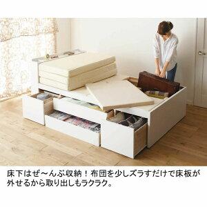 ポイント10倍大量収納ベッドVBBBセミシングルショート(宮付き/本体のみ)(zacca)(大量収納木製ベッドセミシングルベッド引き出し付きベッド収納付きベッド引出し付き照明付き【大型】