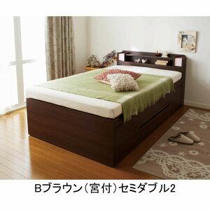 大量収納ベッドVBBBセミシングルショート(宮付き/ポケットコイルマット付き)※メーカーお届け品(大量収納木製ベッドセミシングルベッド引き出し付きベッド収納付きベッド引出