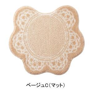 トイレマットFBレース柄Cマット(モダンおしゃれ)