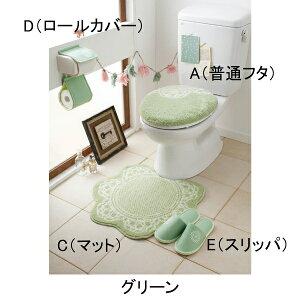 レース柄トイレ(マット)(zacca)(モダンおしゃれ)