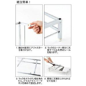 ポイント10倍伸縮式食洗機ラックYHW食洗喫zacca)【直送】