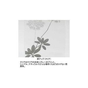 バスチェアLサリナバスグッズYHW【送料無料】(お風呂椅子クリアナチュラルアクリル製)