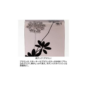 P最大16倍【送料無料】バスチェアLサリナバスグッズYHW(zacca)(お風呂椅子クリアナチュラルアクリル製)