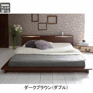 照明付ステージベッドUCQC(日本製ポケットコイルマット)キング※メーカーお届け品