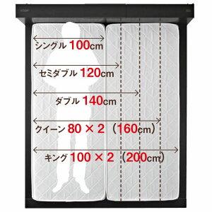 【送料無料】照明付ステージベッドUCQC(日本製ポケットコイルマット)キング(zacca)★【直送】