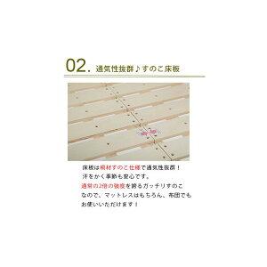 【送料無料】ロフトベッド(リーブル)(zacca)【直送】