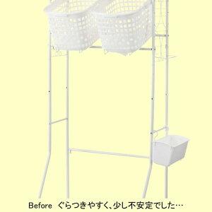 デザイン洗濯機ラックADRBバスケット付※メーカーお届け品ハンガー収納ラック洗濯機タオル狭い