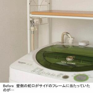 【お得なクーポンあり!】デザイン洗濯機ラックADRBバスケット付(zacca)ハンガー収納ラック洗濯機タオル狭い【大型】