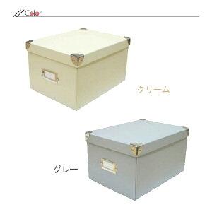 収納ボックスマジックボックスS(フタ付きおしゃれ折りたたみ収納boxかご紙クラフト収納ケースCDメディア収納)
