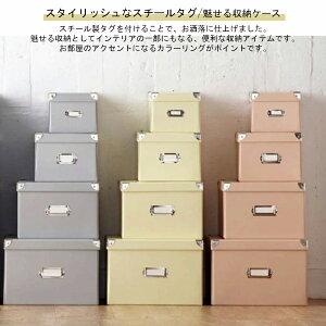 収納ボックスマジックボックスS(zacca)(フタ付きおしゃれ折りたたみ収納boxかご紙クラフト収納ケースCDメディア収納)