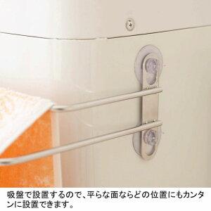洗濯機前タオルハンガーAR(zacca)