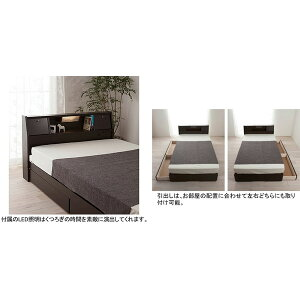 収納ベッドEA(ボンネルスプリングマット)シングル※メーカーお届け品収納ベッド収納付ベッド収納ベッド機能ベッドシングルシングルサイズ幅101×奥215×高77cmホワイト