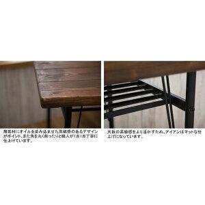 カフェ風ダイニングセットEA(3点セット/テーブル&ベンチ2脚)※メーカーお届け品