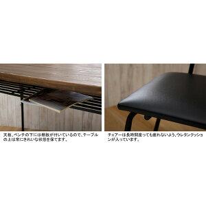 【送料無料】カフェ風ダイニングセットEA(3点セット/テーブル&ベンチ2脚)(zacca)【直送】